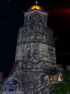 The Dumaguete Belfry at Night