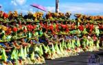 Buglasan street parade dumaguete