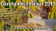 Darohanon Festival 2019 - Schedule of Events - Dumaguete City