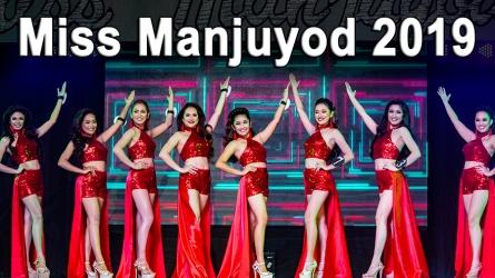 Miss Manjuyod 2019